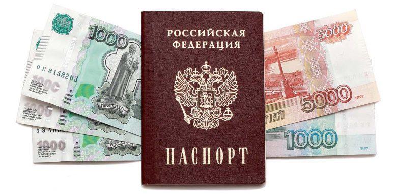 Кредит наличными по паспорту в день обращения: обзор лучших предложений от 7 ведущих Российских банков.