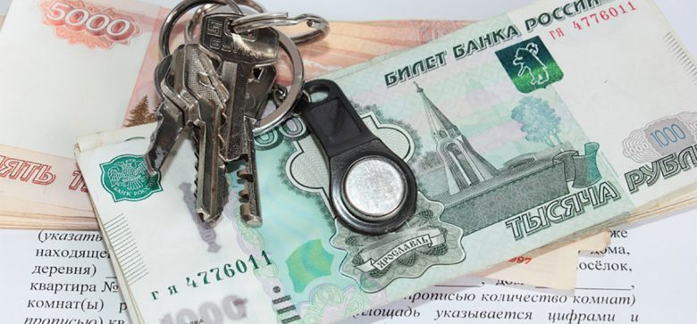 Как оформить и получить кредит под залог недвижимости и не стать бомжем? Нюансы и условия предоставления займов.